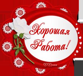 K-KOROSAY-RABOTA2.png