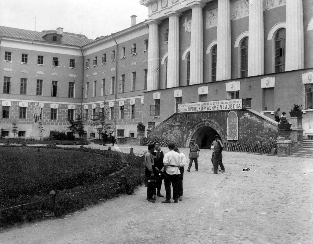 Московский университет, 1925 год