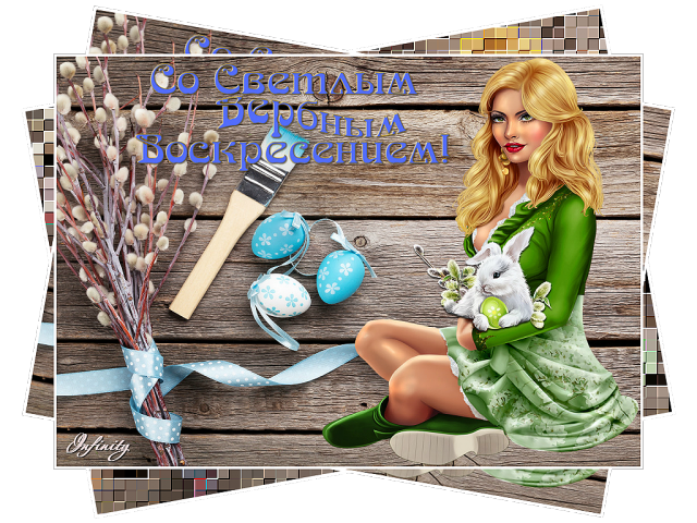 decoration-wood-easter-paskha-mimoza-spring-happy-eggs-tsv-1.md.png